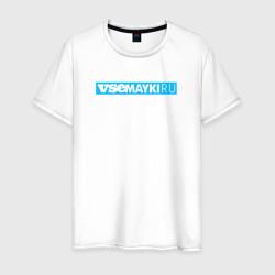 Логотип VSEMAYKI