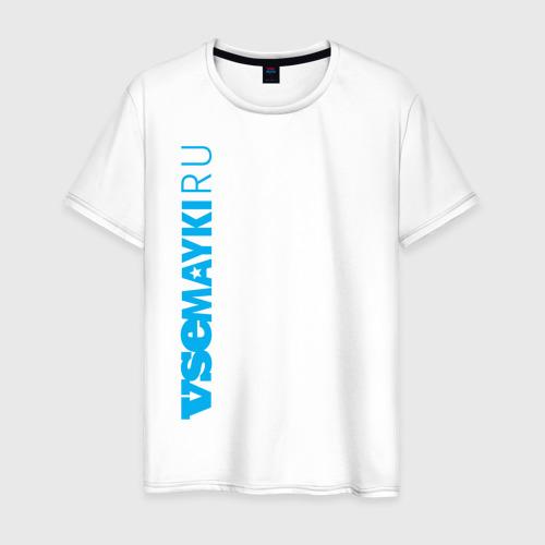 Мужская футболка хлопок Логотип VSEMAYKI Фото 01