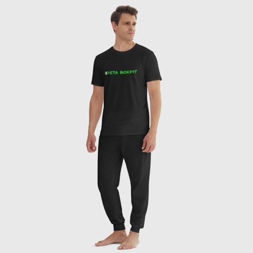 Мужская пижама хлопок Суета вокруг Фото 01