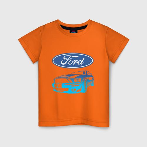 Ford (Z)