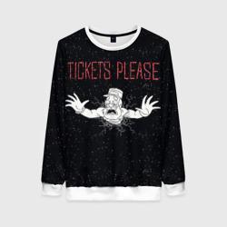 Билеты, пожалуйста