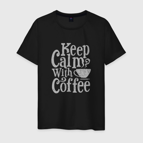 Мужская футболка хлопок Keep calm with coffee Фото 01
