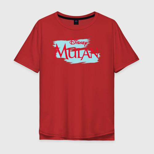 Mulan Logo