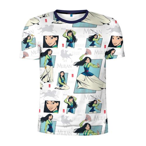 Mulan Pattern