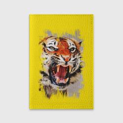 Оскал тигра