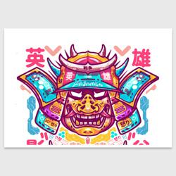 Светлый самурай