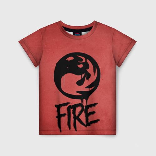 Emblems Fire