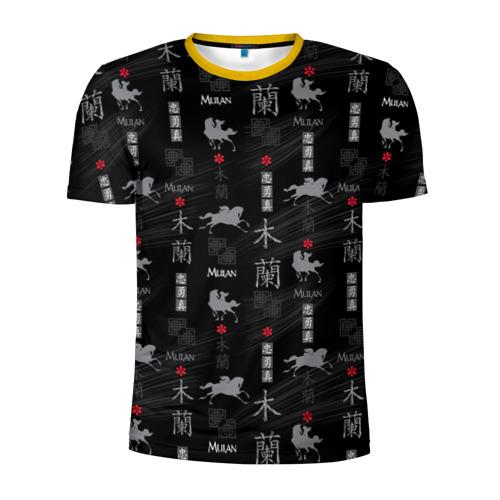 Mulan Black Pattern