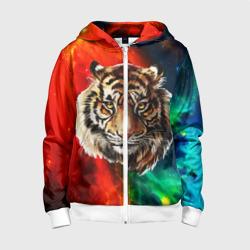 Cosmo Tiger