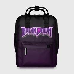JoJo BreakDown