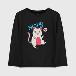 K-POP Кот