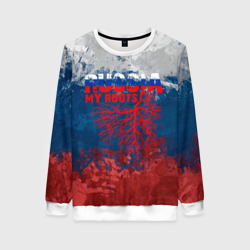 Russia my roots