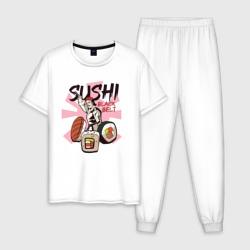 Черный пояс по суши