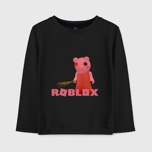 ROBLOX: PIGGI.