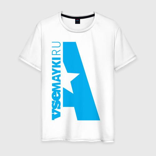 Мужская футболка хлопок VSEMAYKI лого XS