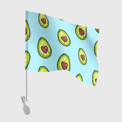 Милое авокадо