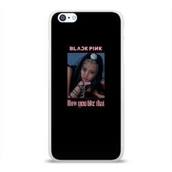 BLACKPINK - Jennie