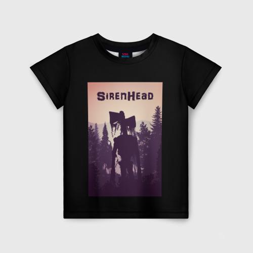 Siren Head (сиреноголовый)