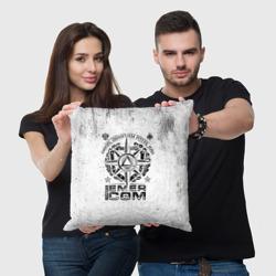 RUSSIAN EMERCOM