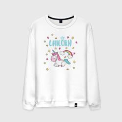 Единорог | Unicorn