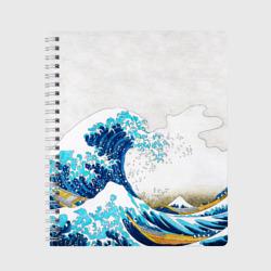 Japanese wave