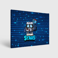 virus 8 bit brawl stars Blue
