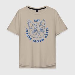 Eat, sleep, meow