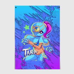 BRAWL STARS TARA