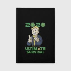 2020 Выжить любой ценой