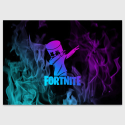 FORTNITE MARSHMELLO.