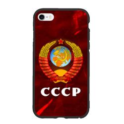СССР / USSR