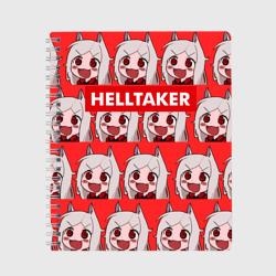 HELLTAKER
