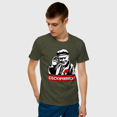 Мужская футболка хлопок Соскучились? (Ленин) Фото 01