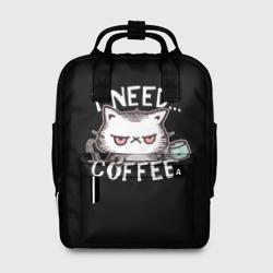 Кофе кот
