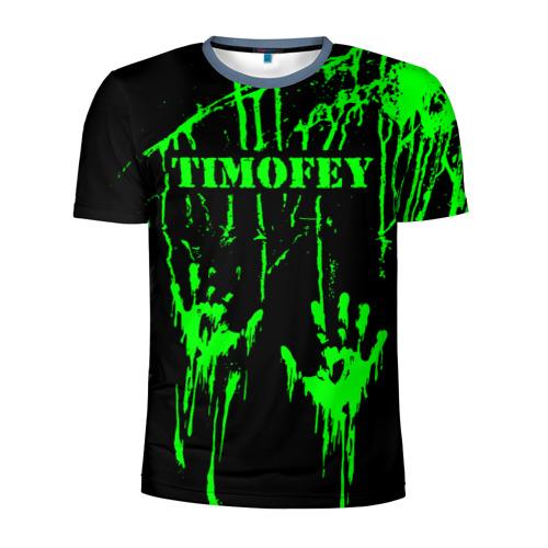 Мужская футболка 3D спортивная Тимофей Фото 01