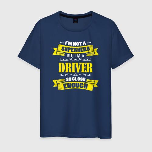 Водитель, почти супергерой