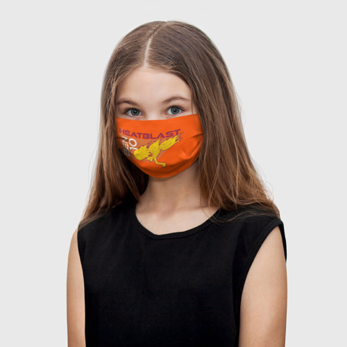 Heatblast (маска)
