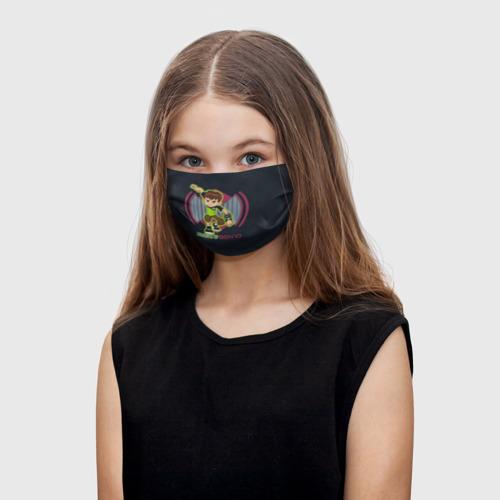 Бен10 (маска)