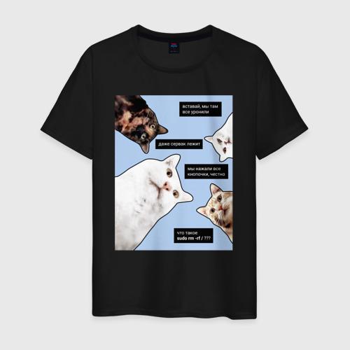 Мужская футболка хлопок коты программиста все уронили Фото 01