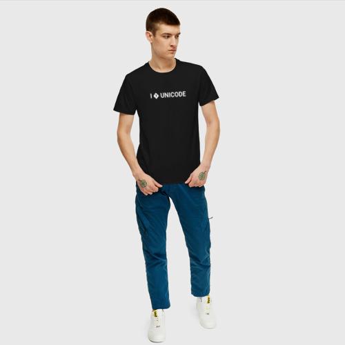 Мужская футболка хлопок I love unicode Фото 01