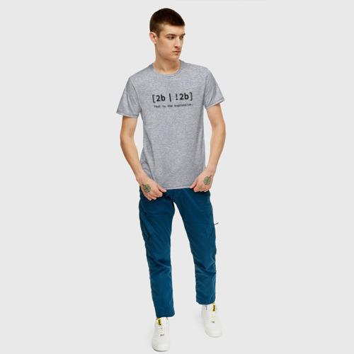 Мужская футболка хлопок to be or not be Фото 01