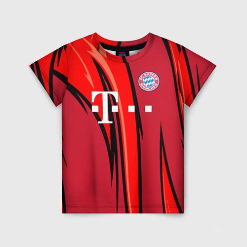 ФК Бавария Мюнхен