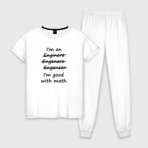 I'm Engeneer
