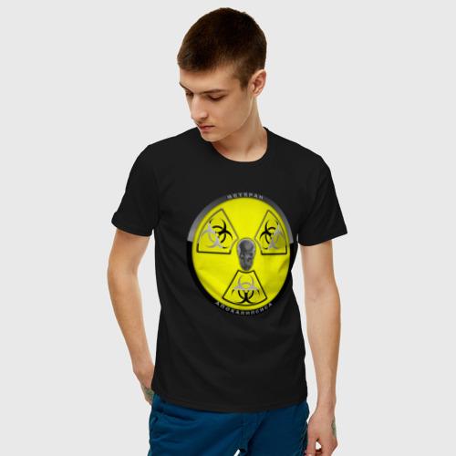 Мужская футболка хлопок Ветеран Апокалипсиса (надпись на спине) Фото 01