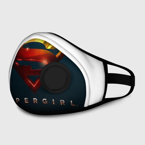 Supergirl (маска)