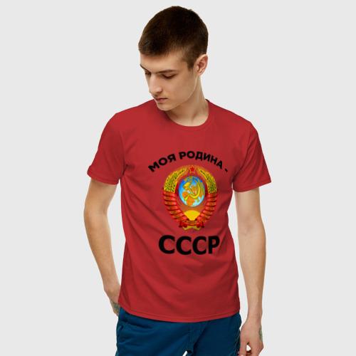 Мужская футболка хлопок МОЯ РОДИНА - СССР Фото 01