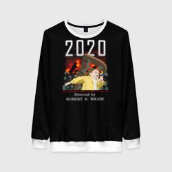 2020 год (Robert B Weide)