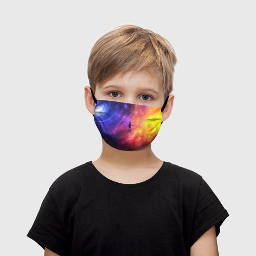 Детская маска (+5 фильтров) НЕОНОВЫЙ КОСМОС Фото 01