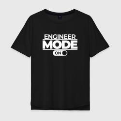 Engineer Mode On