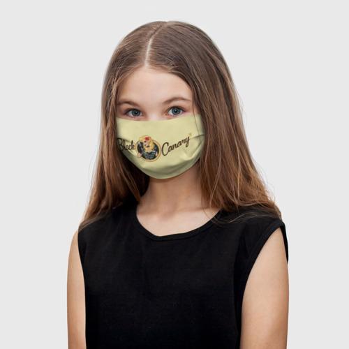 Black Canary (маска)